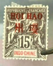 HOI HAO INDO-CHINE STAMPS