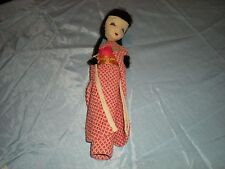 asian doll with traditional clothing mid 60's