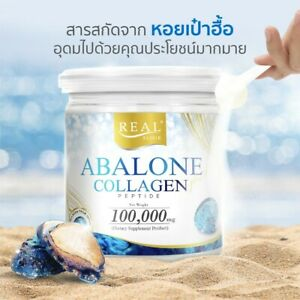 Real Elixir Abalone Collagen Peptide 100000 mg for Firm Skin Nourish Hair Nails