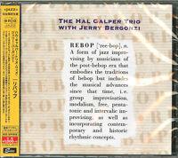 HAL GALPER TRIO WITH JERRY BERGONZI-REBOP-JAPAN CD BONUS TRACK Ltd/Ed B63