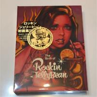 THE BIRTH OF ROCKIN' JELLY BEAN ART COLLECTION BOOK BRAND NEW VERY RARE JAPAN