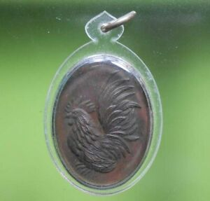 PERFECT! OLD AMULET LP SROUNG SIAM PENDANT VERY NICE !!!