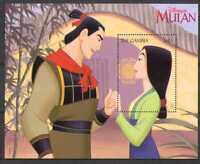 Gambia 1998 Disney/Mulan/Films/Cinema/Cartoons/Animation 1v m/s (n26744)