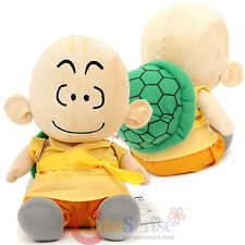 """Dragon Ball Z Krillin Plush Doll with Shell Bag - 11"""" Seated Anime Soft Toy"""