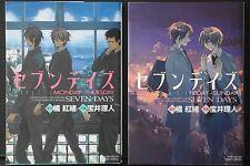 JAPAN Rihito Takarai Boys Love manga: Seven Days 1+2 Complete Set