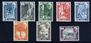 ADEN QU'AITI STATE IN HADHRAMAUT 1955 Inscribed Hadhramaut SG 29 to SG 36 MNH