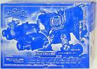Takara Transformers / Micron Legend of Crystal convoy