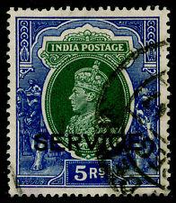 INDIA SGO140, 5r green & blue, FINE USED.