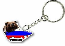 Keychain key ring keyring car bear flag urss cccp soviet union army russian map