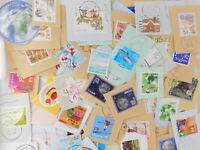 STAMP JAPAN 2016-2020 latest <200g> lot ON paper philatelic collection kiloware2
