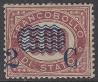 ITALY Regno - 1878 Sassone n.35 cv 1500$  MH* Variety Shifted overprint