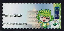 Cartor TEST ATM , Probedruck. Messe Wuhan GANZ NEU!