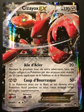 Carte Pokemon CIZAYOX 76/122 PROMO EX XY Française NEUF JUMBO