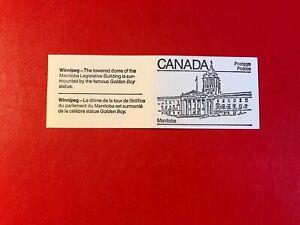 CANADA 1982 MNH BOOKLET BK82 MANITOBA BOTTOM ROW