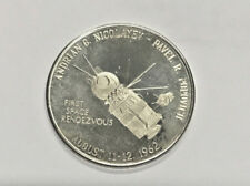 CCCP Soviet SPACE Aprox 27 mm MEDAL 1ST SPACE RENDEZVOUS AUGUST 11-12, 1962