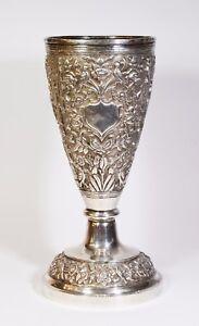 LARGE 27 x 13 CM ANTIQUE PERSIAN QAJAR ISLAMIC SOLID SILVER CUP GOBLET BOWL MUG