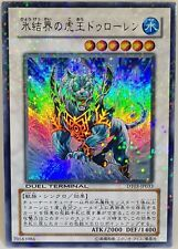 Yu Gi Oh Synchro Japanese Dewloren Tiger King of the Ice Barrier DT03-JP033