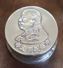 Rare Chinese Solid Silver Paste Tub Depicting A General Signed Stamped Sterling