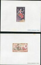 LAOS STAMP 1973 CENTENARY of WMO NANG MEKHALA CHARIOT OF THE SUN DELUXE SHEET 2