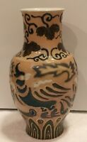 Antique Chinese Legendary Phoenix Painted Porcelain Vase, Stamped