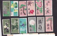 Série étiquettes allumette Japon BN38865 Dessin fleurs