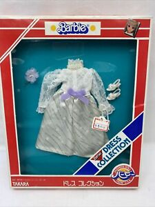 1980's Mattel/Takara Barbie Dress Collection Outfit *NRFB*