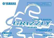 Yamaha Owners Manual Book 2005 Grizzly 660 YFM660FAT