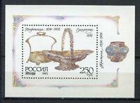30802) Russia 1993 MNH Antique Silver S/S Scott #6149