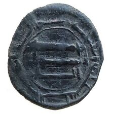 ARABIC COIN - UMAYYAD DYNASTY - AE FELS- FOUNDED IN ARMENIA -  - VERY RARE