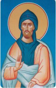 "Orthodox Icon Prayer Card -St Ephraim the Syrian (2.2"" x 3.4"") Durable Plastic"