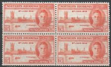 Northern Rhodesia 1946 victory perf 13.5 x 13.5 variety SG46a MNH block 4 stamps