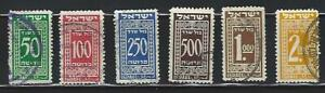 Israel 1948 First Consular Tax Revenue Collection of Used Stamps