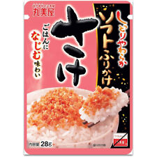 2020 Marumiya Japan Soft Furikake SALMON Japanese rice seasoning flakes 30pcs