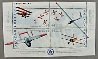 *Kengo* 1999 Canada Stamp #1807 Canadian Air Show pane of 4 MNH CV$7.50 @S26