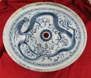 Kohler K-14218-VB-0 Imperial Blue™ Caxton® Dragon Oriental Oval Bath Sink