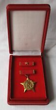 Original DDR Orden Held der Arbeit 1975-89 Bartel Band I Nr 53i im Etui (118236)