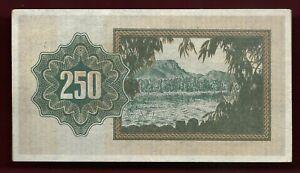 Israel 1953 250 pruta aunc bank note