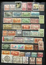 W228.21 Syria 47 MNH (few)/MH/Used Stamps