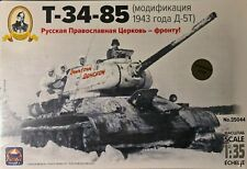 ARK35044 Ark Model T-34-85 (Version of 1943 with D-5T Gun) Plastikbausatz 1:35