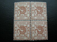 China 1897 Kaiserreich/Lokal, TIENTSIN, 4x 1 Cent in Block ** postfrisch (a133)