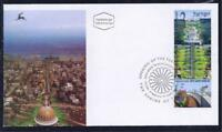 ISRAEL 2001 STAMPS IPA HAIFA BAHAI TERRACES SHRINE FDC