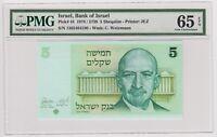 Israel 5 Sheqalim Sheqel 1978 P44 Weizmann Gem UNC PMG65 EPQ Rare Grade