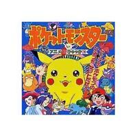 TV ANIMATION Pokemon Marukajiri book #3 analytics illustration art book