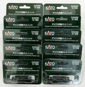10 Pieces of Kato 11-109 Powered Motorized Chassis Value Set (N scale)