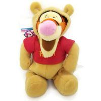 "Disney Store Tigger as Pooh Mini Bean Bag Plush 8"" Stuffed Animal Halloween Toy"