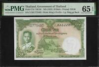 Thailand 20 Baht  1953 PMG 65 EPQ UNC Pick # 77d