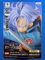 Dragon Ball Z DBZ TRUNKS SCultures Figure Colosseum 4 Vol.5 Banpresto Japan NEW
