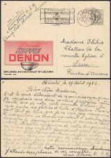 Belgium 1953 - Postcard Publibel Nr.: 1164-Coffee. (8G-34849) Mv-5661