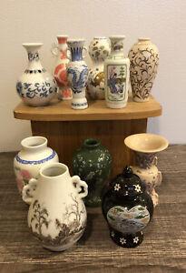 Mini Vase Lot 11 Franklin Mint Treasures Imperial Dynasties Porcelain 1980 Japan