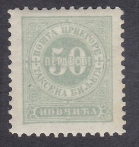 Montenegro 1894 - Postage Due - 50n Pale Green - SG D97 - Mint Hinged (D31D)